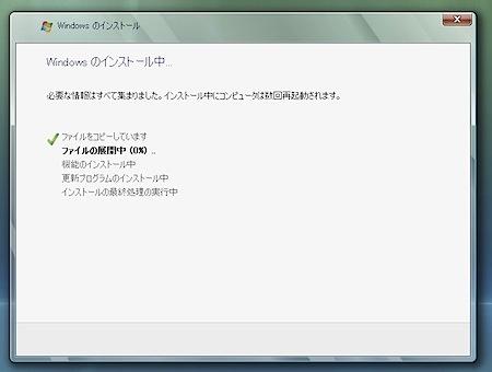 Boot CampでMacにWindowsをインストールする方法と、BootCampの小技やテクニックまとめ Inforati 6