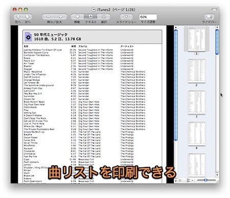 how to make a music cd on mac