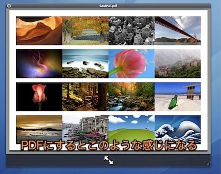 Macのプレビュー.appで複数の写真のカタログを作成しPDFにする方法 Inforati 3