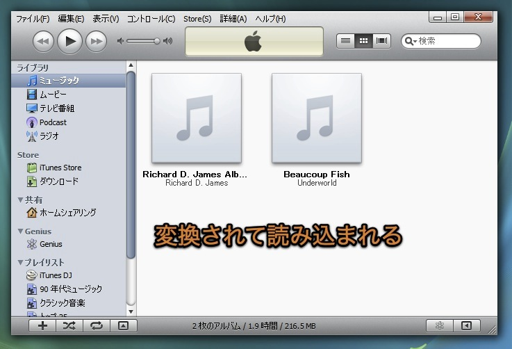 Itunes Player For Windows 7