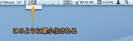 Mac ことえりの「文字ビューア」を自動的に最小化して収納する方法 Inforati 2