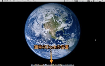 Mac Dockの位置を画面の端に寄せて表示させる裏技 Inforati 5