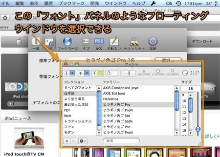 キーボードでMacのDock やツールバー、メニューバーを操作する方法 Inforati 5