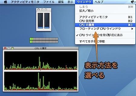 MacBookやMacBook Proのバッテリーを長持ちさせるテクニック Inforati 2