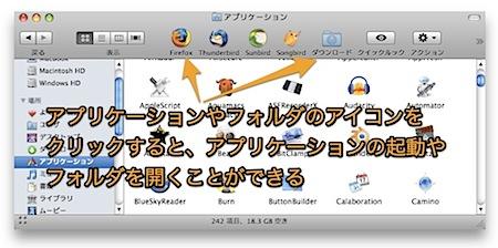 Mac Finderのツールバーにエイリアス(ショートカット)を登録する方法 Inforati 1
