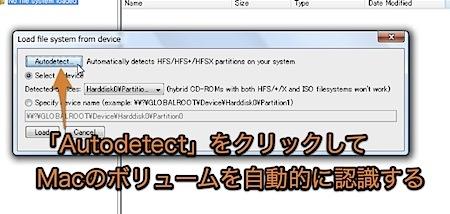 Boot Camp上のWindowsから、Mac OS XのHDのファイルを読み出す方法 Inforati 7