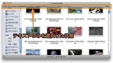 Mac Finderのツールバーに登録したアイコンを小さく使いやすくする方法 Inforati 4