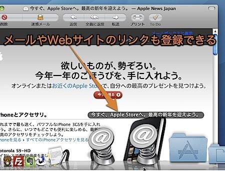 Mac Dockのスタックに登録できる便利なアイテム Inforati 4
