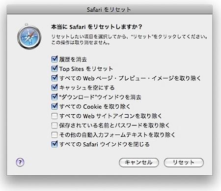 Mac Safariの履歴を削除したりGoogle検索履歴を消去したりする方法 Inforati 2