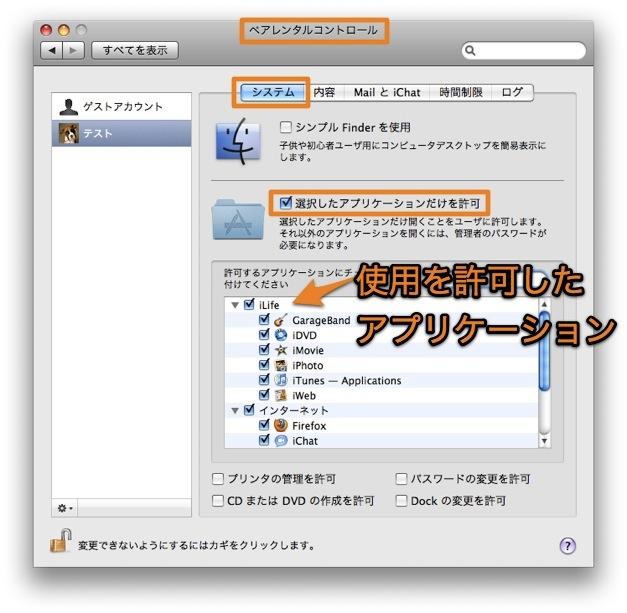 できるMac Mac OS 10 Snow Leopard インプレス販売 価格比較: 和泉儒のブログ