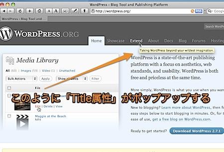Mac Safariでリンク先のURLをツールチップでポップアップ表示させる裏技 Inforati 1
