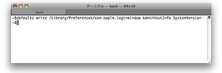 Macのログインパネルでシステムの各種情報を確認する方法 Inforati 1