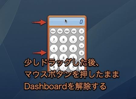 MacのDashboardウィジェットを普通のアプリケーションのように使用する裏技 Inforati 1
