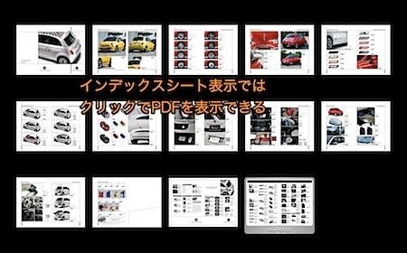 Macのプレビュー.appでPDFを見やすく表示するいろいろな方法 Inforati 3