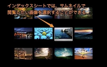 Macのプレビュー.appで大量の写真を表示する時に便利なテクニック Inforati 5