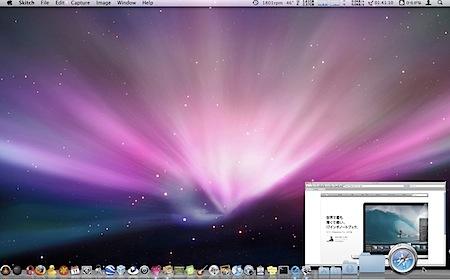 Mac OS Xのアニメーション効果をスロー再生する簡単な小技 Inforati 1