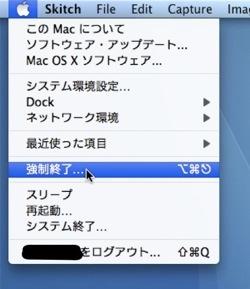 Macでフリーズしたアプリケーションを強制終了する方法のまとめ Inforati 1