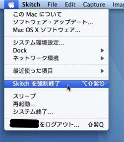 Macでフリーズしたアプリケーションを強制終了する方法のまとめ Inforati 3