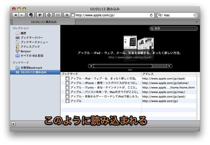 how to add favorites in safari on mac