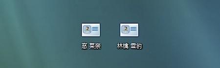 Windowsのアドレス帳を、文字化け無しにMacのアドレスブックに移行する方法 Inforati 4