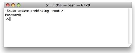Macのアプリケーションの最適化を手動で行う裏技 Inforati 1