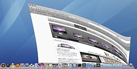 Mac Dockにウインドウをしまう時に、隠しエフェクト「Suck」を有効にする裏技 Inforati 1