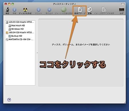 Macで重要なファイルやフォルダを暗号化する方法 Inforati 1