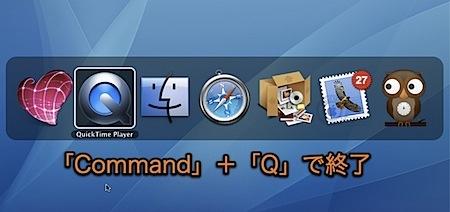 Mac アプリケーションスイッチャーのキーボードショートカットまとめ(12種類) Inforati 1