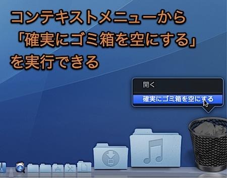 Mac Dockのキーボードショートカットまとめ(26種類) Inforati 1