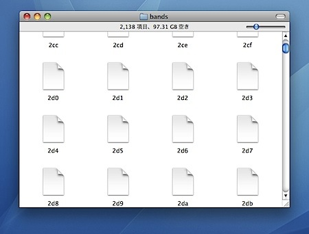 Mac OS XのFileVaultでデータを暗号化して情報漏洩を防止する方法 Inforati 7
