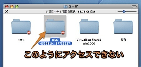 Mac OS XのFileVaultでデータを暗号化して情報漏洩を防止する方法 Inforati 6