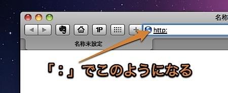 Macのことえりで「http:」などを自動的に識別し英字にする機能の使い方 Inforati 2