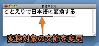 Mac ことえりのキーボードショートカットまとめ(50種類) Inforati 2
