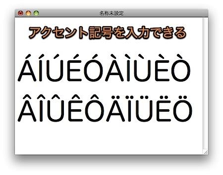 Mac 記号や特殊文字のキーボードショートカットまとめ(133種類) Inforati 1