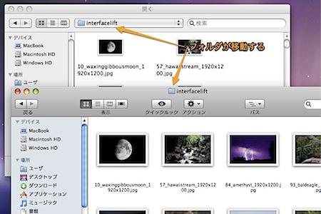 Macのプロキシアイコンを使ってFinderで表示中のフォルダに瞬間的に移動する方法 Inforati 2