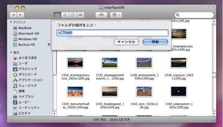 MacのDockにゴミ箱のフォルダをスタックとして登録する方法 Inforati 1