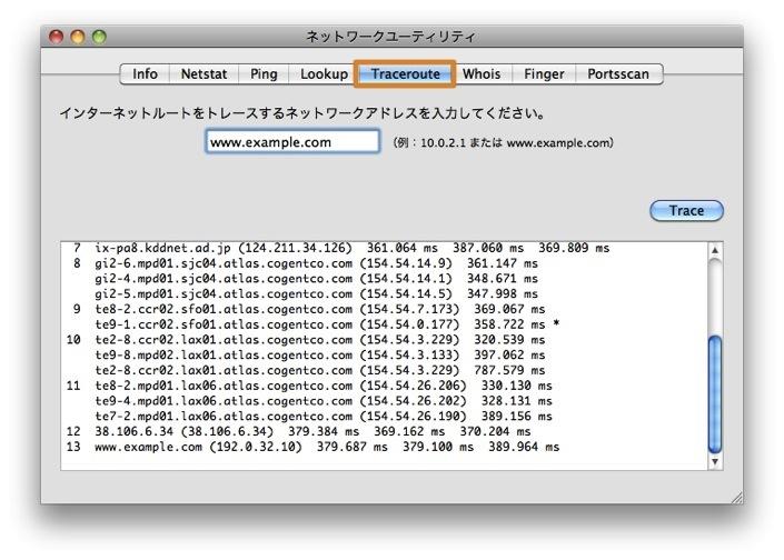 MacでTracerouteを使用してネットワークの経路情報を調べる方法 / Inforati