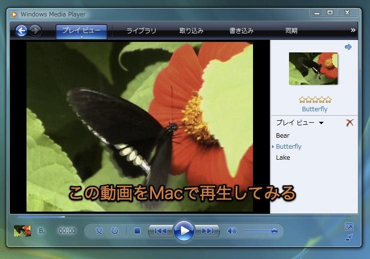 quicktime ダウンロード mac