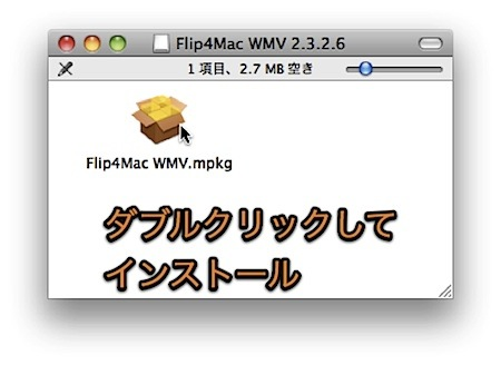 Windows Media Playerの動画を、MacのQuickTime Playerで再生する方法 Inforati 4