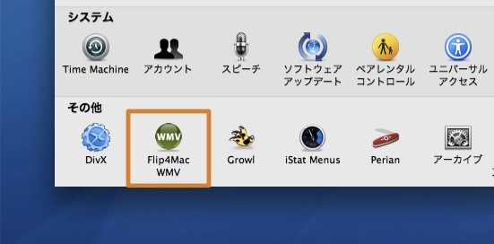 Windows10 に Windows Media Player をインストー …