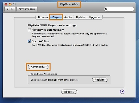 Windows Media Playerの動画を、MacのQuickTime Playerで再生する方法 Inforati 8