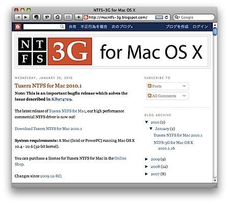 Mac OS Xから、NTFSのWindowsのボリュームに書き込みができるようにする方法 Inforati 1