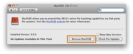 Mac OS Xから、NTFSのWindowsのボリュームに書き込みができるようにする方法 Inforati 10