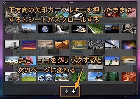 Mac Quick Lookで大量の画像ファイルを快適に閲覧する方法 Inforati 3