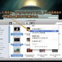 Mac Time Machineからバックアップを削除する方法