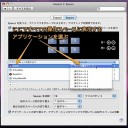 Mac Spacesでどの操作スペースを切り替えても、設定したアプリケーションを表示する方法