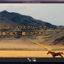 Mac Quick LookでPDFや画像ファイルを拡大・縮小表示する方法