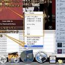 Mac Dockのポップアップメニューの特殊・隠れコマンド