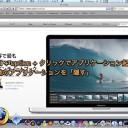 Mac Dockからソフトを起動すると同時に他のウインドウを整理する方法