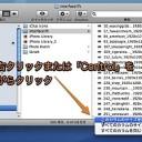 Mac Finderの「カラム」をファイル名が途切れない幅に自動調整する方法